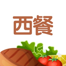 豆果西餐-西式美食做法大全