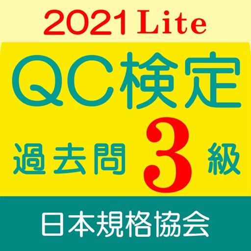 検定 qc 【級別】QC検定の偏差値からみる難易度|1級/準1級//2級
