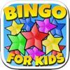 Bingo for Kids - iPhoneアプリ