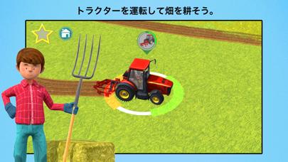 """""""リトル ファーマー (Little Farmers)のおすすめ画像2"""