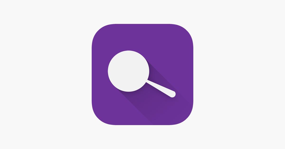 Viber besplatno pratiti tudji kako Viber
