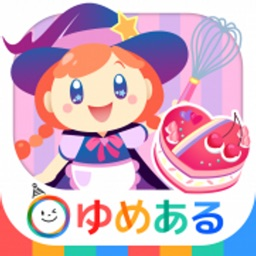 魔女のケーキ屋さん By Yumearu Co Ltd