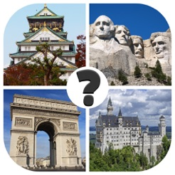 Attractions quiz - word game