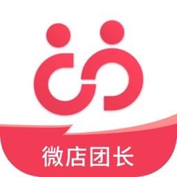 微店团长-微商相册团队素材共享