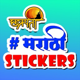 Marathi Stickers