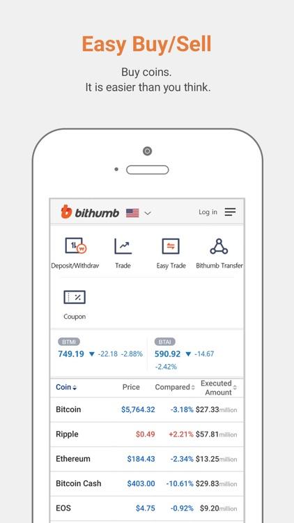 Bithumb screenshot-4