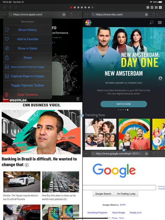 Dual - マルチスクリーンWebブラウザのおすすめ画像4