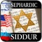 The first and only multi-lingual Sephardic Siddur available in five languages