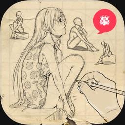 Human Sketch Master
