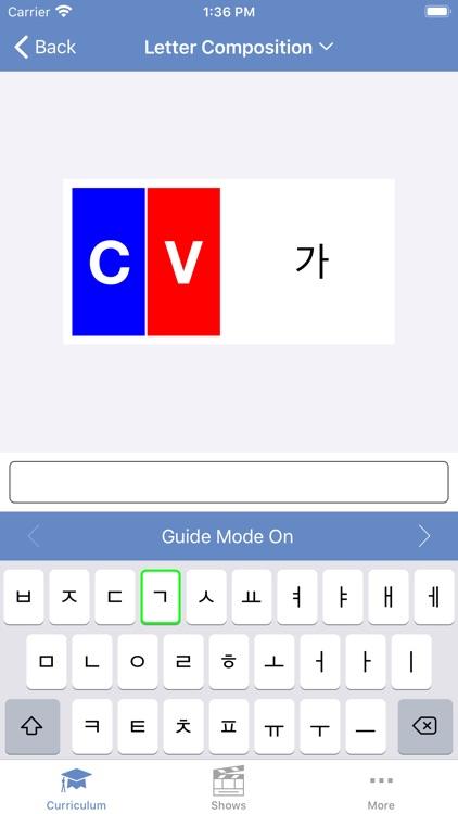 Korean - Lessons+ screenshot-3