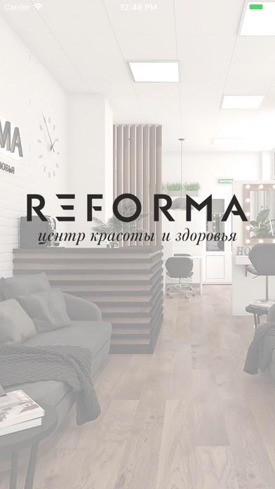 Reforma Центр красоты app image