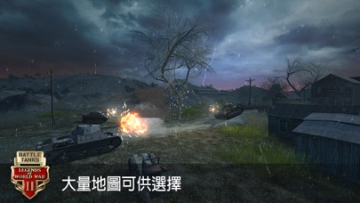 Screenshot for Battle Tanks: 3D 坦克大战 战旗 战争机器 in Taiwan App Store