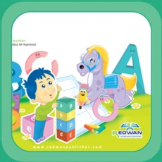 Activities of Letters And Words Book 2