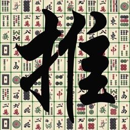 Push Mahjong-solitaire puzzle