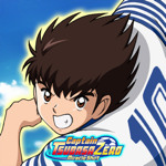 Captain Tsubasa ZERO Hack Online Generator  img