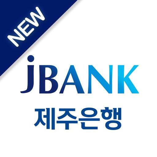 제주모바일뱅킹(jBANK)