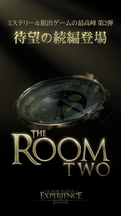 脱出ゲーム The Room Twoのおすすめ画像1