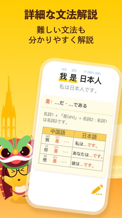 英語や韓国語を学ぼう - LingoDeerのおすすめ画像3