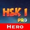 Learn Mandarin - HSK1 Hero Pro