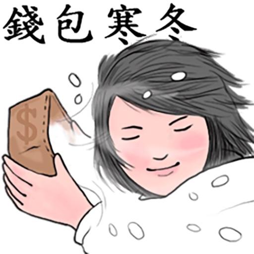 生活周刊男孩 download
