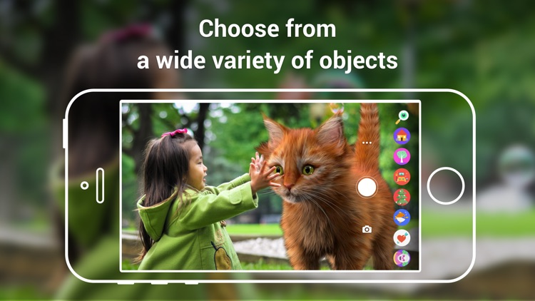 Leo Augmented Reality Video screenshot-4
