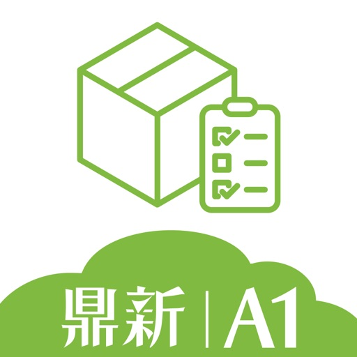 雲端進銷存-庫存、帳務、訂單管理