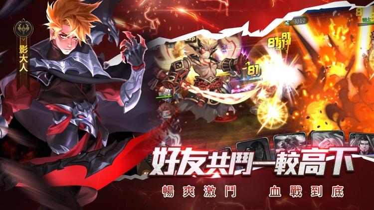 忍者契約 screenshot-1