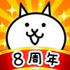 にゃんこ大戦争-ponos corporation
