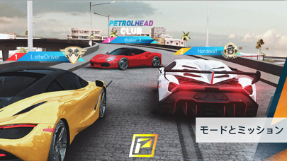 PetrolHead : Epic Driveのおすすめ画像6