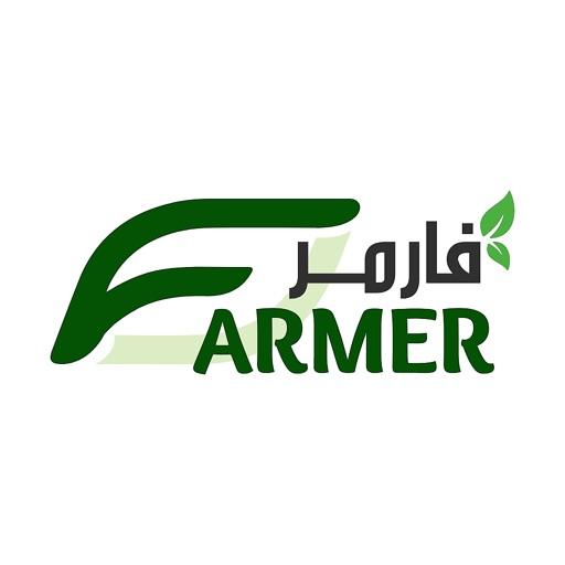 فارمرلإحتياجات المزارع