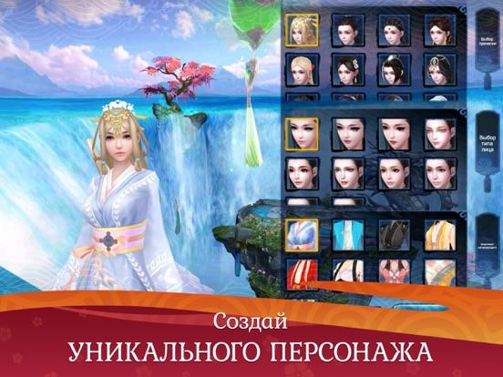 Скачать игру Jade Dynasty Mobile