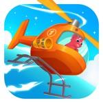 恐龙直升机 - 儿童飞机游戏