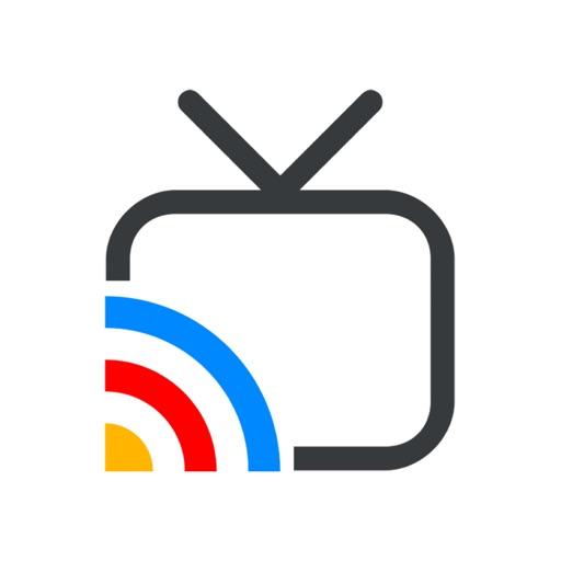 Tv cast for google chromecast.