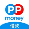 PPmoney借款