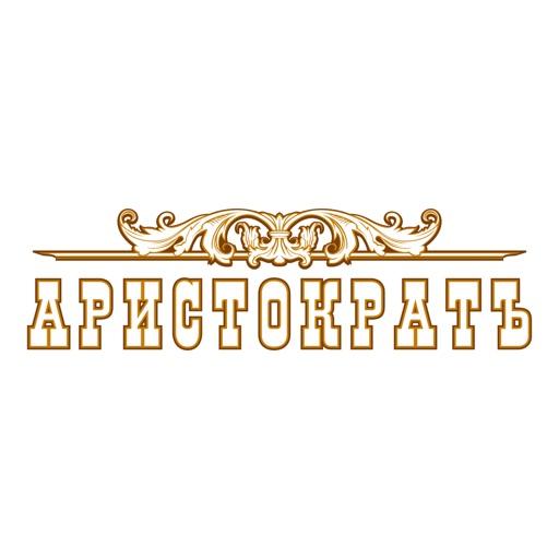 Аристократ | Полтава