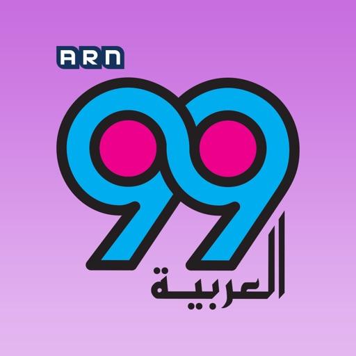 Al Arabiya 99 العربية ٩٩ اف ام