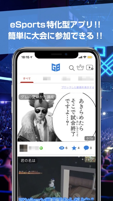 gamebook紹介画像1