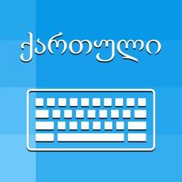 Georgian Keyboard - Translator