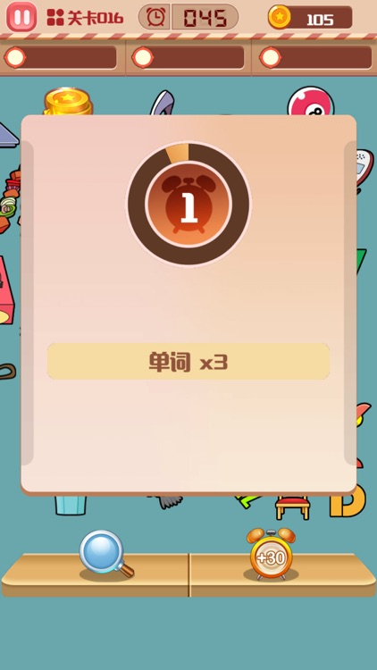 找茬小子 - 全民来找不同益智小游戏 screenshot-3