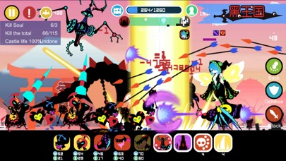 Black Kingdom(黒王国戦争)のスクリーンショット