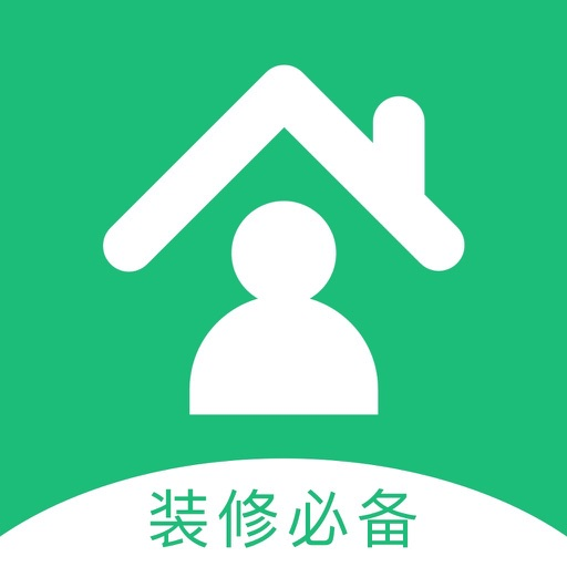 家居装修设计-室内装修效果图设计指南软件
