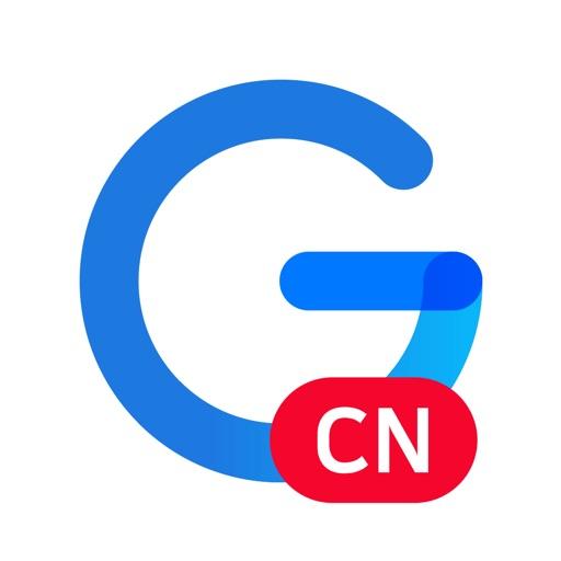 나온그룹웨어 (China)