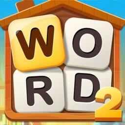 Wordsdom 2