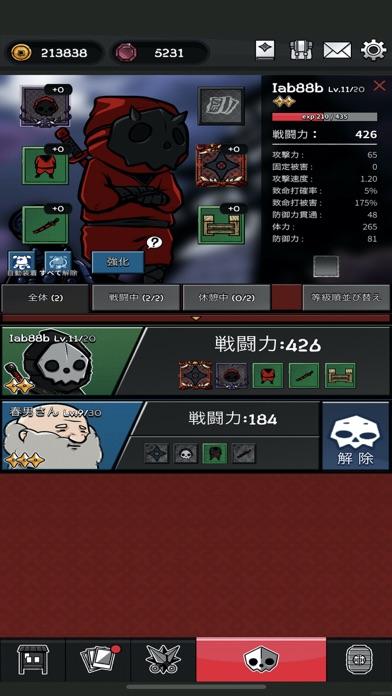 忍者大戦:ディフェンスのおすすめ画像10