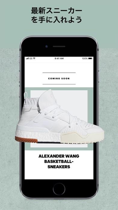 adidasのおすすめ画像2