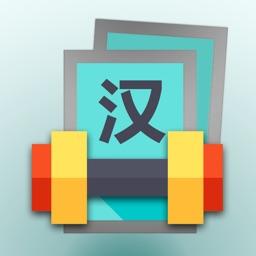 Chinese Vocab Trainer