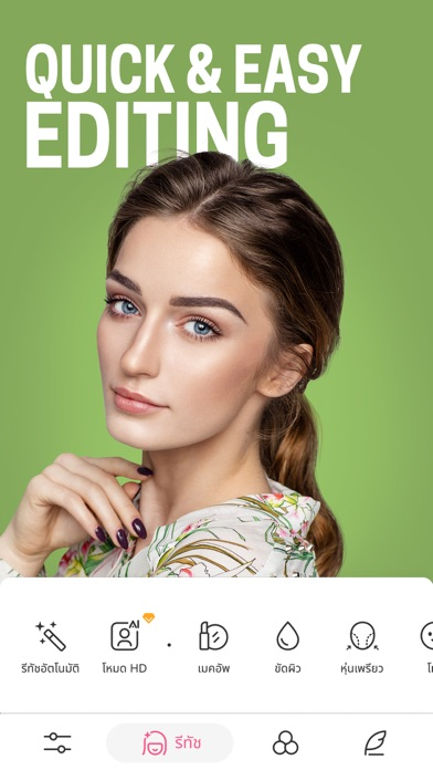 BeautyPlus-Snap,Retouch,Filter Screenshot