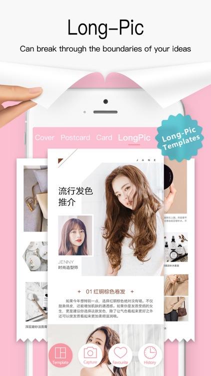 简拼 Jane screenshot-9