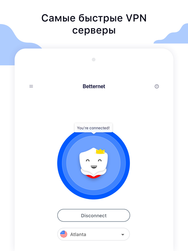‎VPN/ВПН прокси Betternet Screenshot