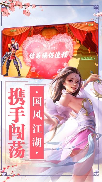 剑啸苍穹-梦幻仙侠寻仙手游